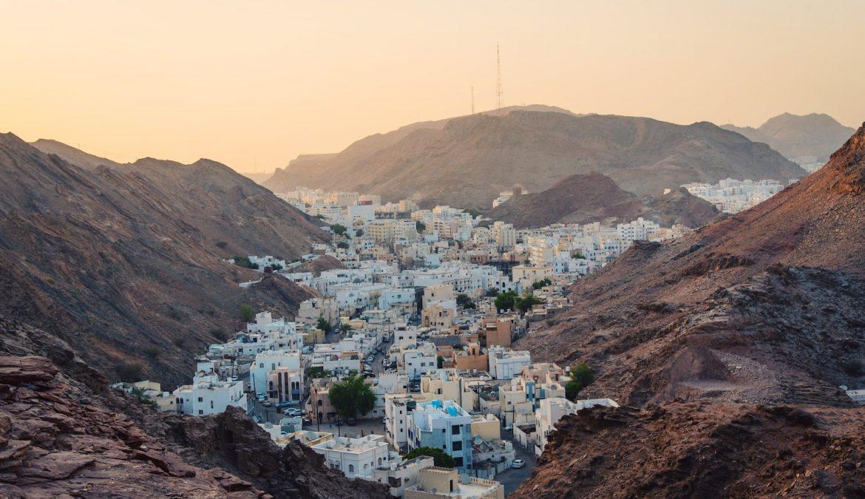 Wiza do Omanu (e-wiza) – krok po kroku