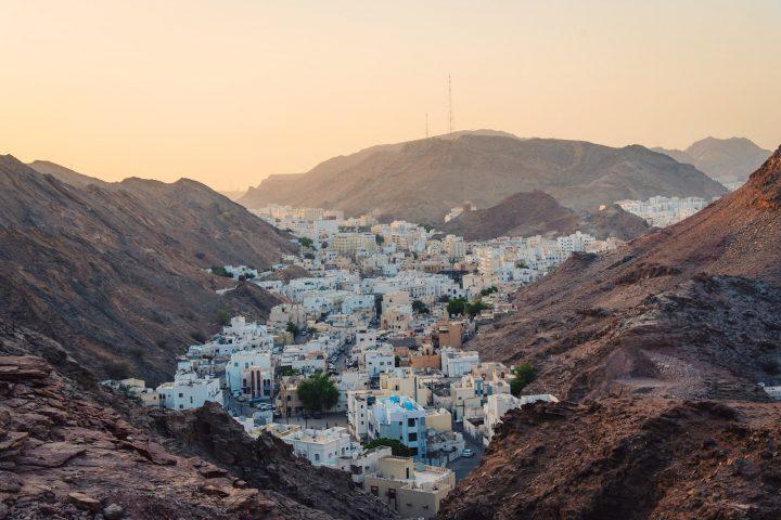 Wiza do Omanu (elektroniczna) przez Internet - jak uzyskać
